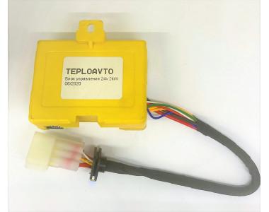 Блок управления для отопителя Автотепло 2D 24V