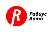 Магазин автономных отопителей Радиус